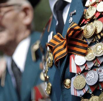 Нацизм и жильё: законопроекты, касающиеся ветеранов