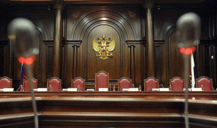 Обзор ВС по отдельным вопросам судебной практики