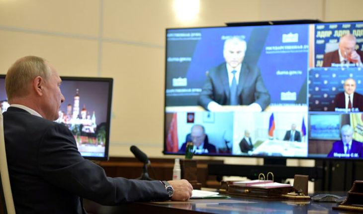 Встреча Президента с руководителями партий Госдумы