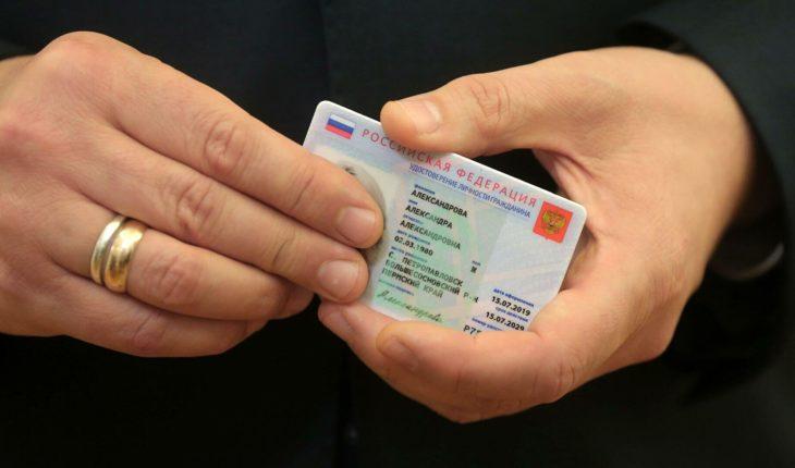 Электронный паспорт войдет в обиход в обозримом будущем