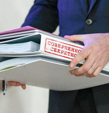 КС РФ: истец по делу о гостайне может заменить представителя