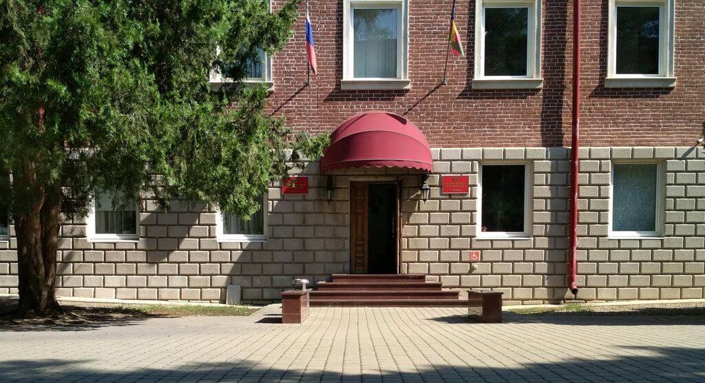 Суд. уч.№63 Центрального внутр.округа Краснодара