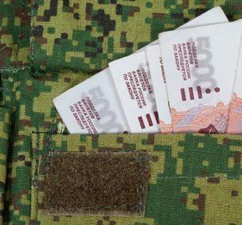 КС РФ защитил право военных на сохранение полученных выплат