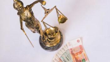 Имею право на возмещение судебных расходов на адвоката