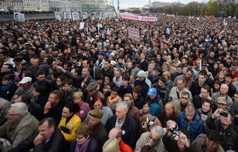 ВС РФ защитил право граждан на проведение митингов