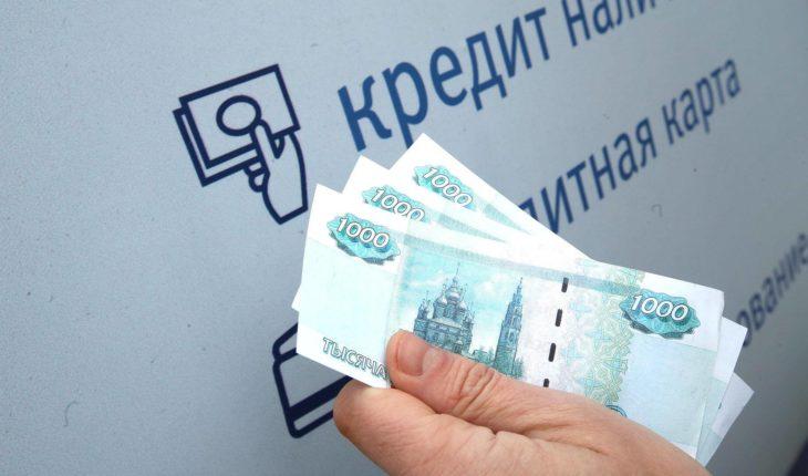 ГД вводит запрет на навязывание услуг при оформлении кредита