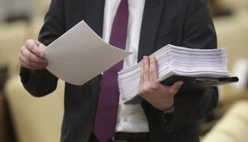 Какие законопроекты будут рассмотрены в июне?