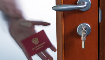 КС РФ изучил вопрос досмотра адвокатов в СИЗО