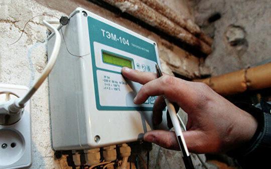 КС РФ: нужна новая формула расчёта платы за теплоэнергию
