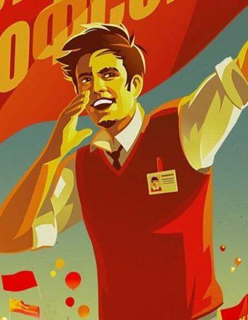 КС РФ встал на защиту прав руководителей профсоюзов