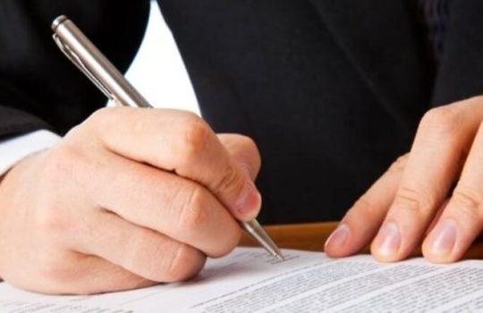 Пленум ВС корректирует некоторые постановления по уголовным делам