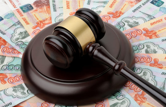 Суд пересмотрит размер компенсации депутату за незаконное уголовное преследование