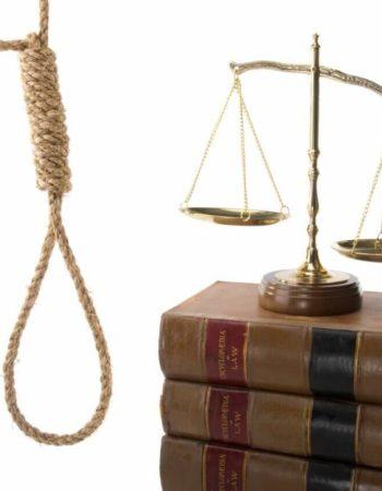 КС: замена казни на пожизненный срок не является ужесточением наказания
