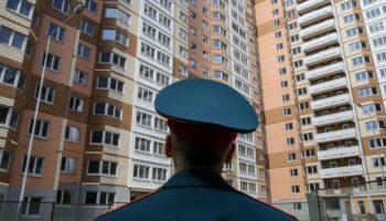 Могут ли лишить служебного жилья при заключении договора участия в долевом строительстве?