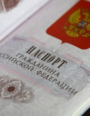 Штампы о браке и детях в паспорте станут необязательными