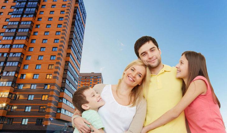 Льготная семейная ипотека продлена до 2023 года