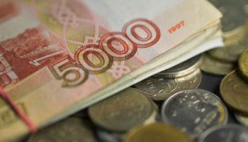 МРОТ в 20 000 рублей: быть или не быть?