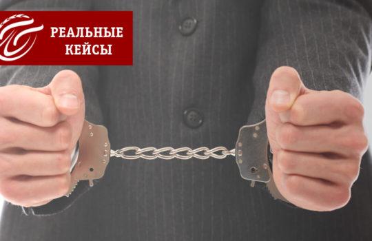 судебная практика по 228 УК РФ