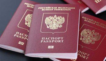 В Госдуме предложили изымать у должников загранпаспорт