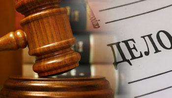 Дополняется список оснований, влекущих прекращение уголовного дела