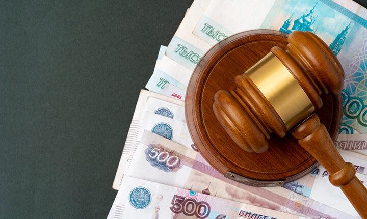 КС запретил необоснованно снижать размер материальной компенсации, присуждённой реабилитированному лицу