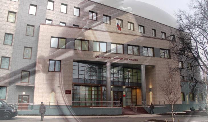 какие решения выносят суды Москвы и МО по уголовным делам о наркотиках