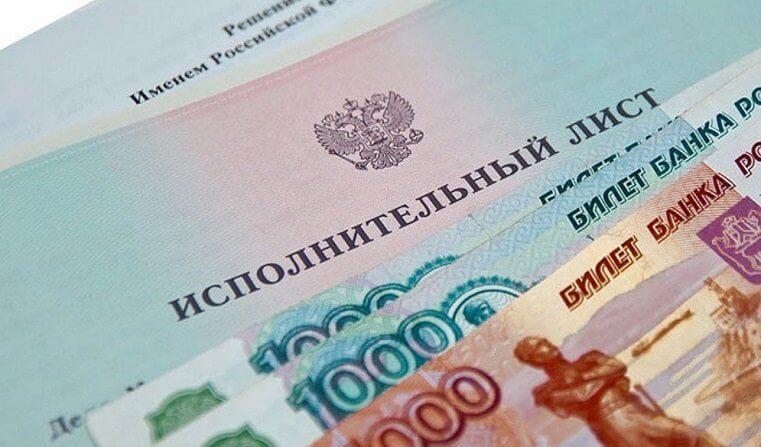 КС напомнил о праве реабилитированных граждан на возмещение зарплаты